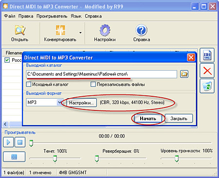 midi to mp3 online converter - solmire